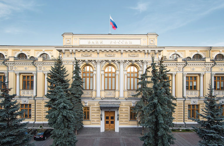 The Financial institution of Russia retains the important thing fee at 6.00% p.a.